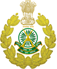 ITBP Recruitment 2021 Full information in Hindi