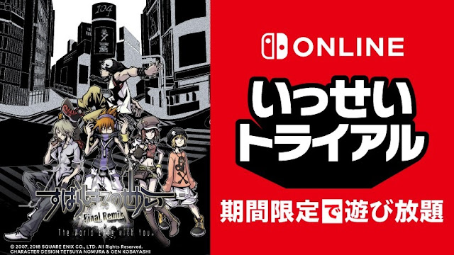 The World Ends With You: Final Remix Testes de Jogos Switch Online