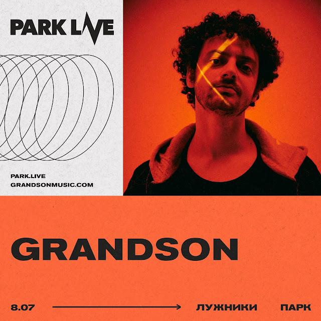 Grandson выступит на фестивале Park Live