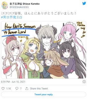 How Not to Summon a Demon Lord Ω temporada 3 fecha de estreno