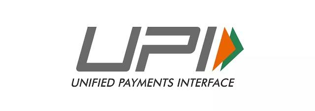 What is UPI in Hindi? Full Form of UPI? How to use UPI?