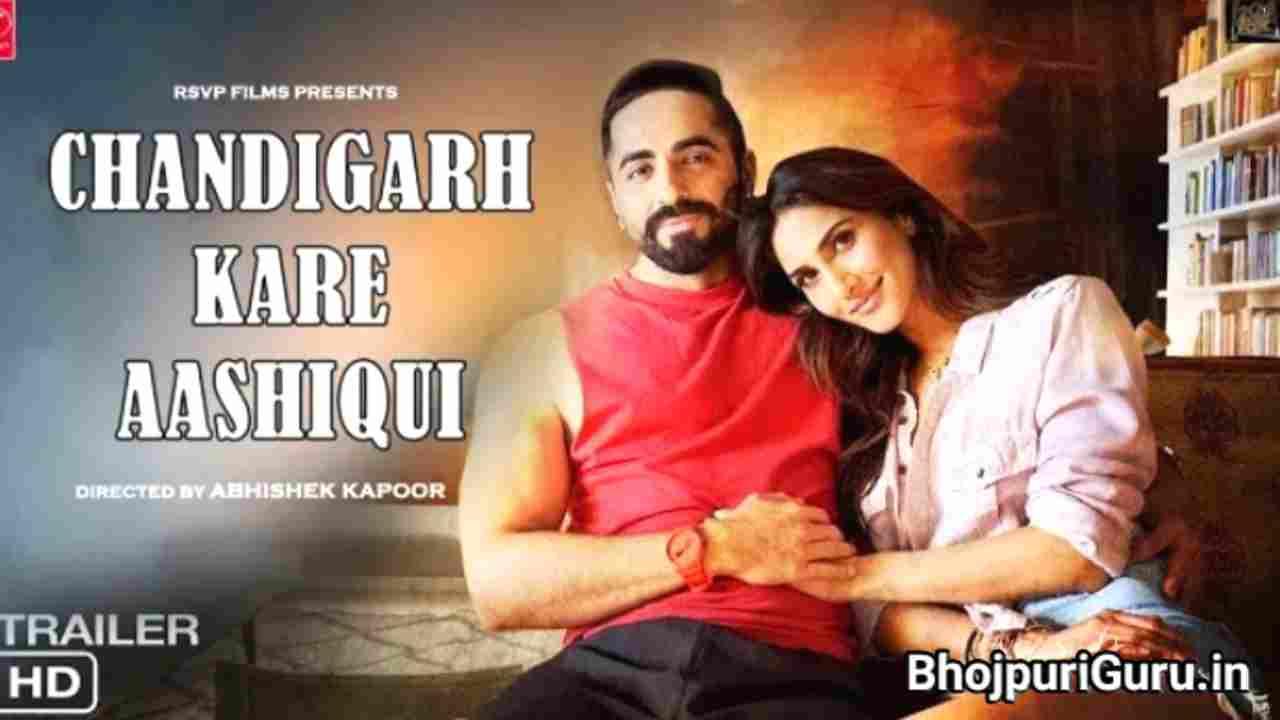 Chandigarh Kare Aashiqui Hindi Movie Release Date, Ayushmann Khurrana, Cast & Crew, Review - Bhojpuriguru.in