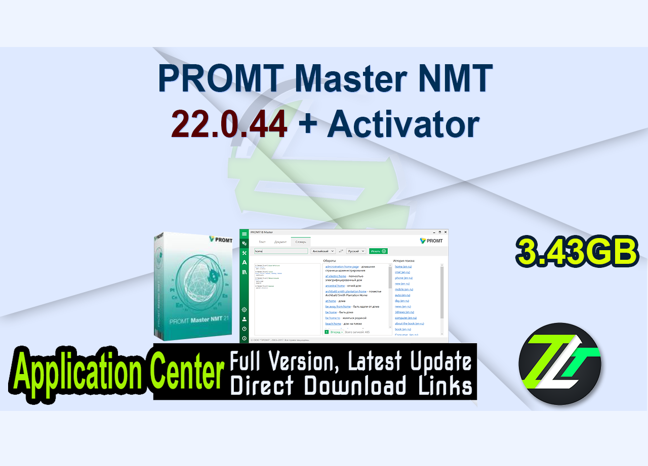 PROMT Master NMT 22.0.44 + Activator