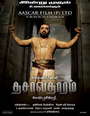 Dasavatharam (2008) Dual Audio [Hindi ORG – Telugu] 720p | 480p UNCUT HDRip x264 1.4Gb | 550Mb