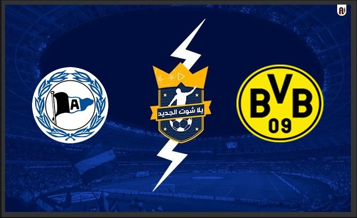 نتيجة مباراة بوروسيا دورتموند وأرمينيا بيليفيلد اليوم يلا شوت الدوري الالماني