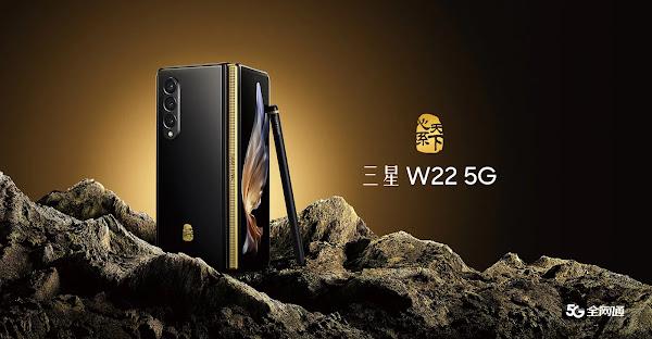 Samsung W22 5G é anunciado