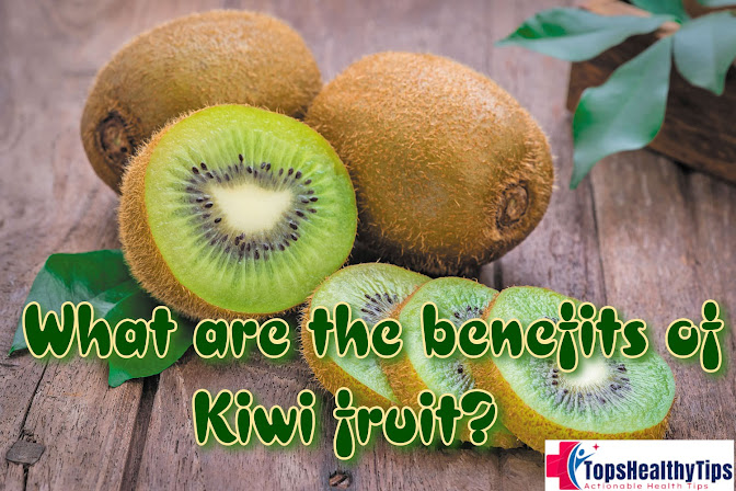 What are the benefits of Kiwi fruit?