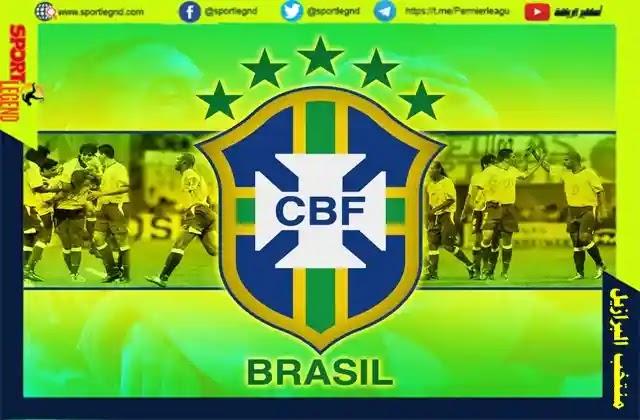 البرازيل,منتخب البرازيل,حقائق عن منتخب البرازيل,شاهد لاعبي منتخب البرازيل,شاهد عندما كان منتخب البرازيل الاول فط العالم,منتخب البرازيل 2002,منتخب البرازيل 1982,نيمار منتخب البرازيل,البرازيل من اقوى المنتخبات,إنجازات وألقاب منتخب البرازيل,نيمار البرازيل,البرازيل وفرنسا,جيل البرازيل,البرازيل ومصر,البرازيل 1982,أهداف البرازيل,منتخب الإمارات,البرازيل الأرجنتين,البرازيل و البيرو,البرازيل وبلجيكا,البرازيل و بلجيكا,مونديال البرازيل,البرازيل ضد البيرو