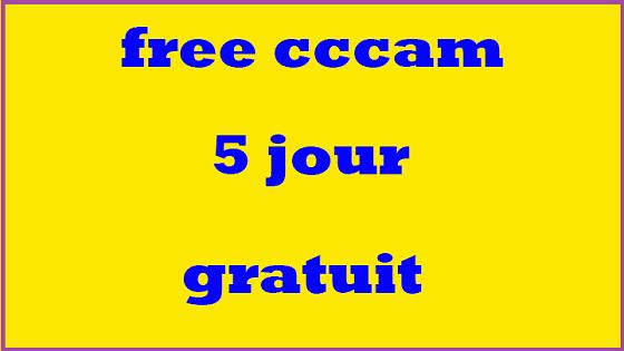 أفضل موقع للحصول على سيرفر CCcam لمدة 5 ايام بالمجان