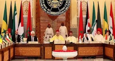 """يونسكو"""" تشيد بجهود الملك محمد السادس نصره الله  في الدفاع عن القدس"""