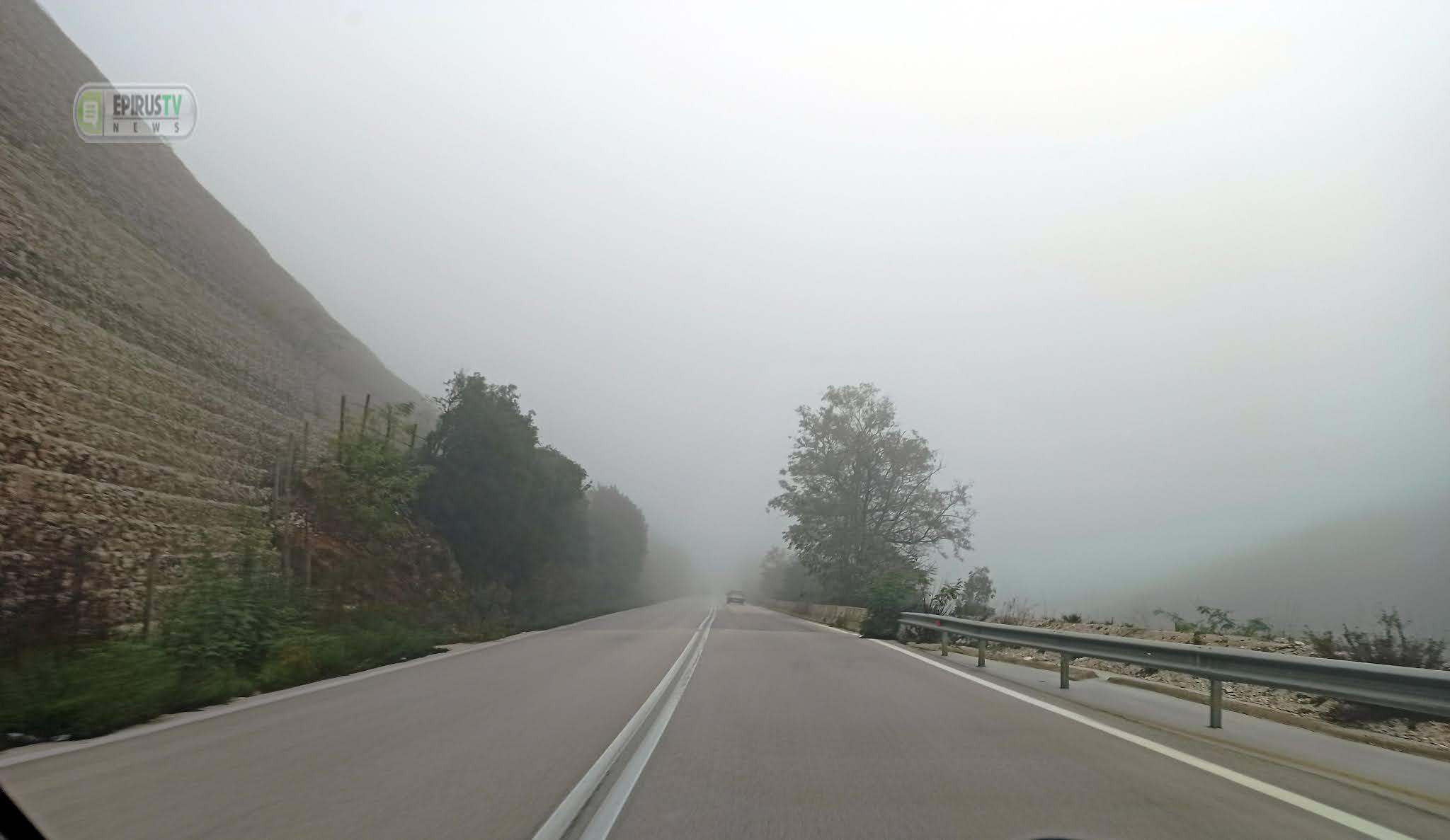 Ιωάννινα:Η ομίχλη στο οδικό δίκτυο   ταλαιπωρεί τους οδηγούς