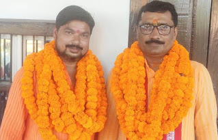 अखिल भारतीय ब्रााह्मण महासभा के जिलाध्यक्ष व ब्लॉक अध्यक्ष का हुआ स्वागत  | #NayaSaberaNetwork