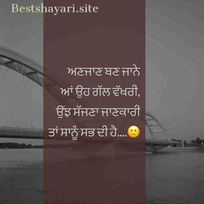 very sad status punjabi