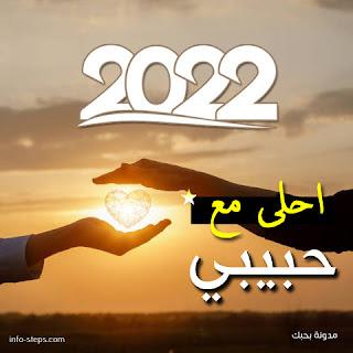 صور ٢٠٢٢
