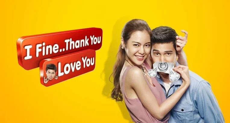 I Fine Thank You Love You Tagalog full Movie free download