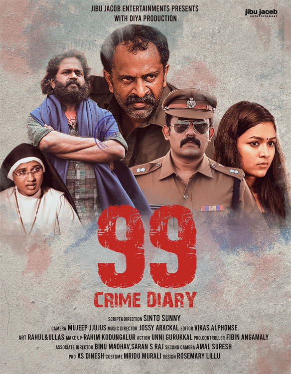99 Crime Diary | 99 ക്രൈം ഡയറി
