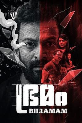 Bhramam (2021) Hindi 5.1ch 720p | 480p HDRip ESub x264 1.1Gb | 450Mb