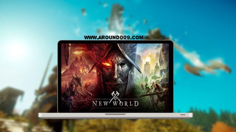 لعبة New World  لعبة New World تحميل لعبة New World New World beta key New World Beta New World beta date New World download New World gameplay New World System Requirements