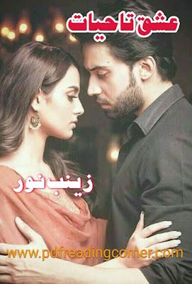 Ishq Ta Hayat By Zainab Noor - PDF Book
