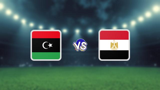 نتيجة مباراة مصر وليبيا اليوم 08-10-2021 في التصفيات الافريقيه المؤهله لكاس العالم