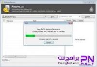 تحميل برنامج ريكوفا ويندوز 10