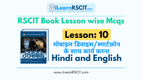 RSCIT Book Lesson 10, Working with a mobile device/smartphone, RSCIT book Lesson 10 Questions, ilearnrscit book Lesson 10