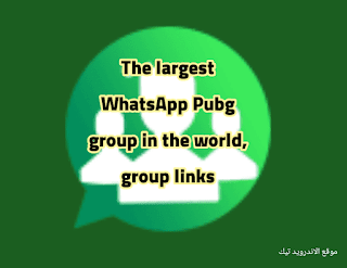 pubg,pubg mobile,pubg mobile club open,pubg mobile esports,pubg mobile pro,pubgm,pubg group,pubg mobile group purchase perks,pubg mobile live,pubg m,pubg mobile pakistan,pubg mobile group,pubg mobile tips and tricks,pubg mobile lite group,pubgm vng,pubg mobile indian group,pubg mobile national championship,group purchase perks pubg,group stage,mẹo pubg mobile,pubg mobile pakistan group,hack pubg mobile,free join pubg whatsapp group,t98 pubg