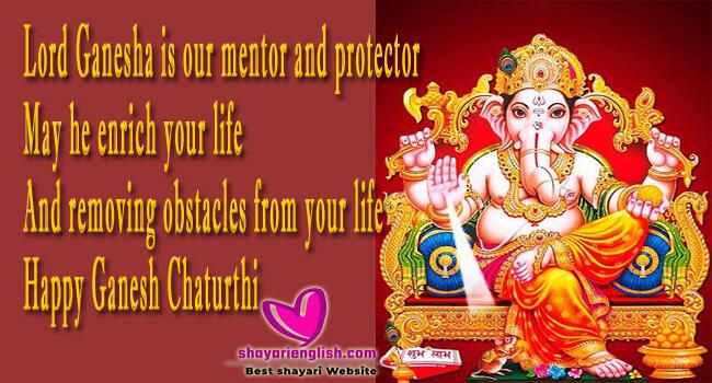 Ganesh Chaturthi Shayari in English and Hindi | Ganesh Utsav Wises In English and Hindi