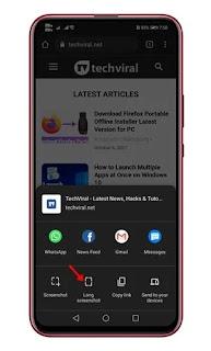 كيفية إلتقاط لقطة شاشة طويلة في متصفح جوجل كروم لنظام الأندرويد