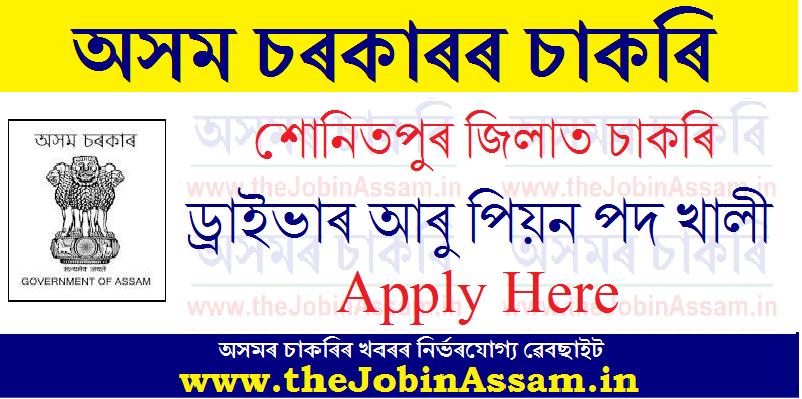 Sonitpur District Recruitment 2021