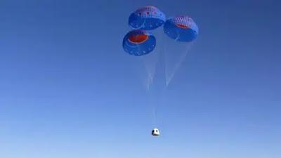 बेजोस ने जुलाई में शुरू की थी अंतरिक्ष पर्यटन सेवा