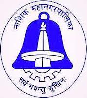 Nashik Mahanagar Palika Arogya Vibhag Recruitment 2021