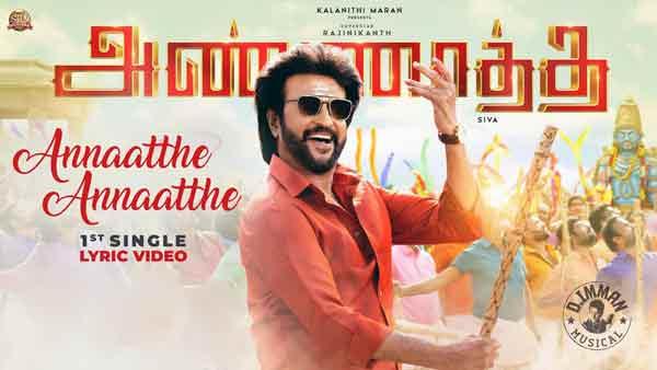 tamilrockers leaks annaatthe annaatthe lyrics geinus
