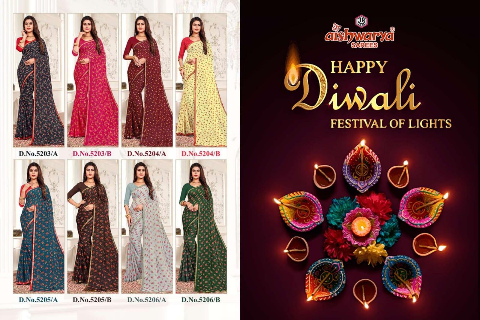 Aishwarya Softy Sarees Catalog Lowest Price