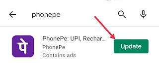 Phonepe Update Kaise Kare