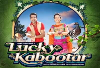 Lucky Kabootar 2014 Hindi Full Movies Free 480p BluRay