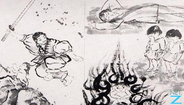 Ilustrasi kisah Kagutsuchi