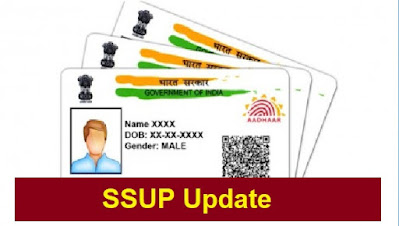 ssup-update-aadhar-status-update