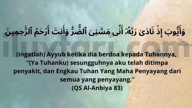 Doa untuk orang sakit dalam Al-Qur'an