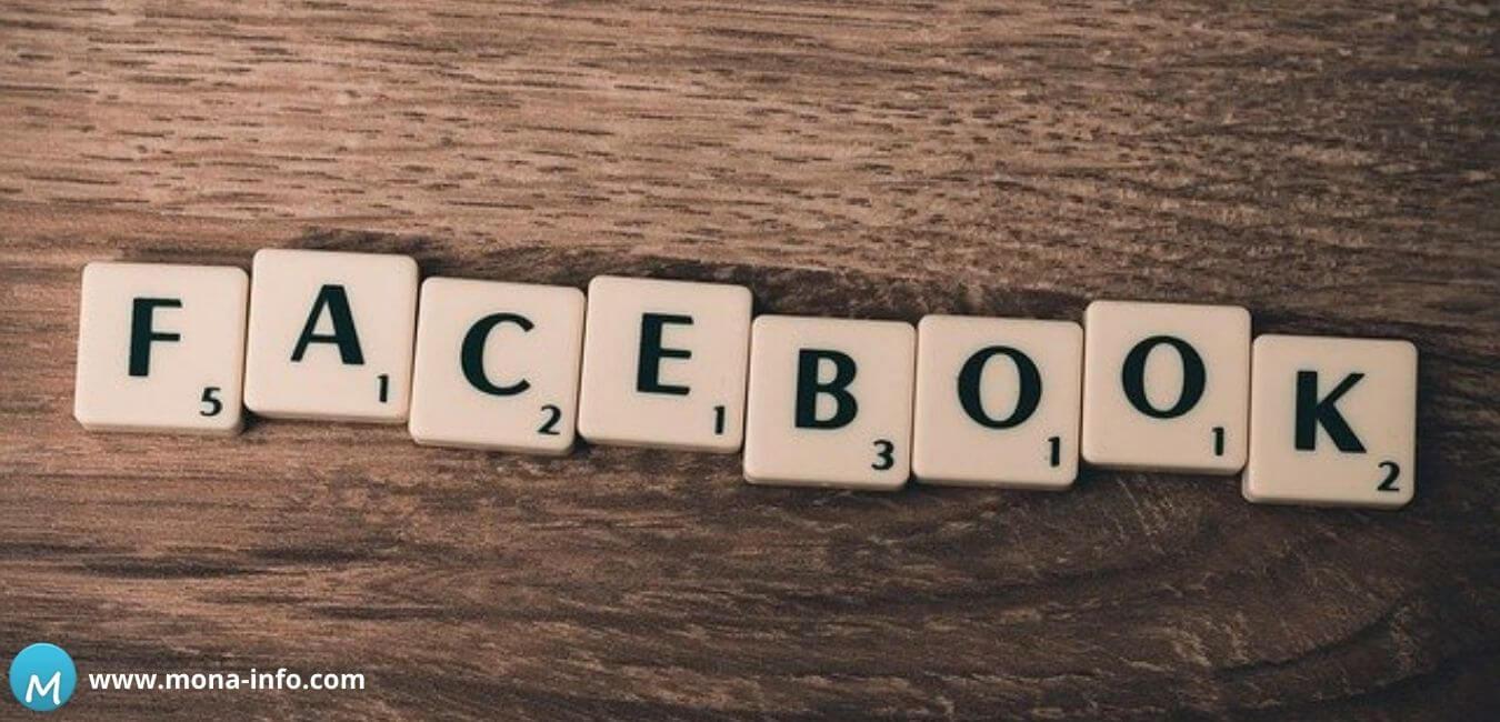 ارباح الفيس بوك من الألعاب الفورية