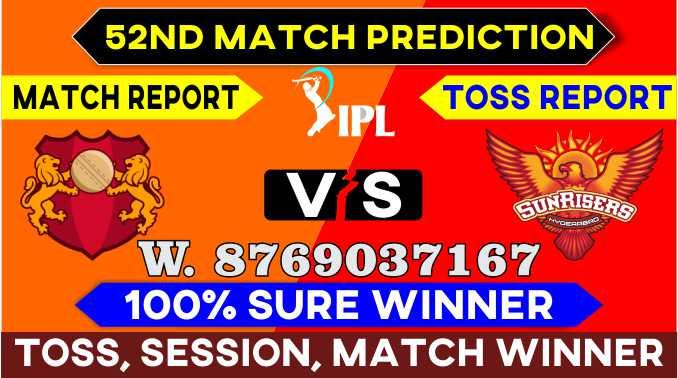 IPL 2021 SRH vs RCB IPL T20 52nd Match Prediction 100% Sure