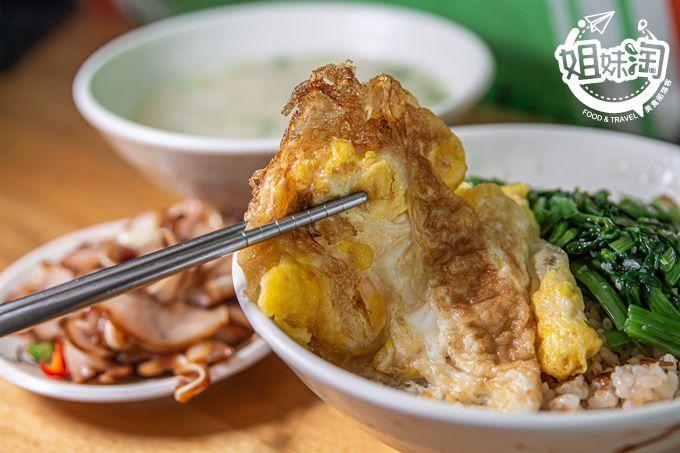 學生時期的巷弄美食,蝦米飯套餐加碗魚湯就是對味,吃一口引起回憶殺的隱藏小吃-車記蝦米飯