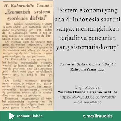 Quotes Ekonomi Islam - 16
