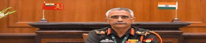 Need To Shed Archaic Norms, Processes For Best Practices: Army Chief MM Naravane On Military Procurement