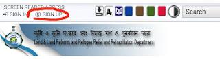 Registration process of banglarbhumi.gov.in