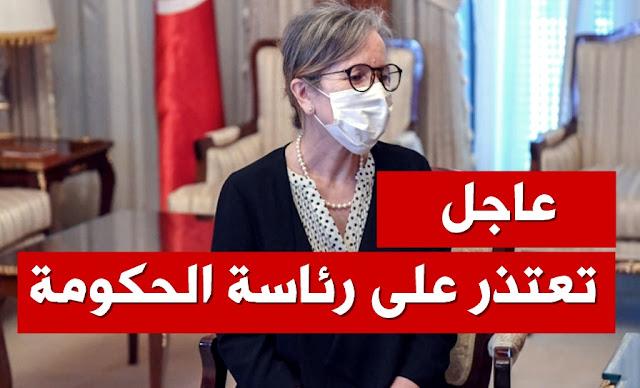 نجلاء بودن تعتذر على رئاسة الحكومة