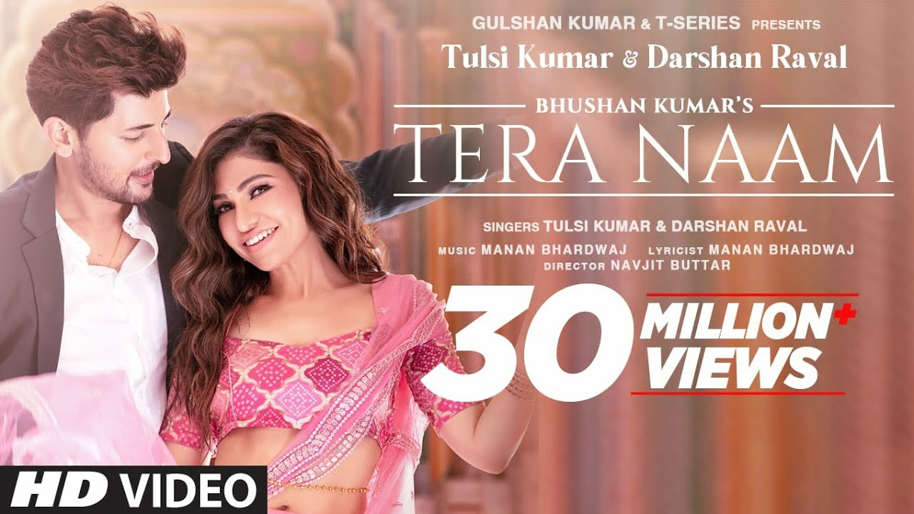 तेरे नाम Tera Naam Lyrics in Hindi - Darshan Raval & Tulsi Kumar