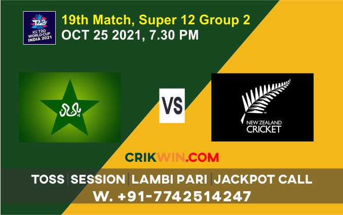PAK vs NZ WC T20 19th Match Today 100% Match Prediction Who will win - Cricfrog