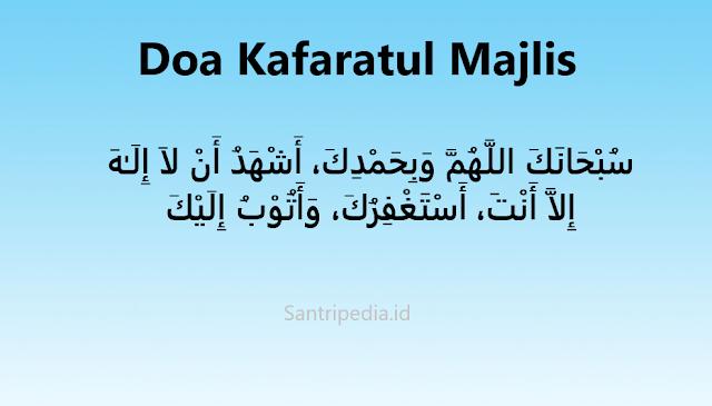 Doa Kafaratul Majlis