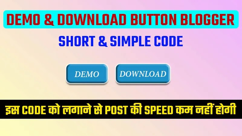 How to create demo and download button Blogger | newshank